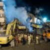 حادثه پلاسکو در منشور حقوق شهروندی
